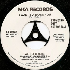 Friday Kitsch Cool # 19 : Alicia Myers - I Want To Thank You