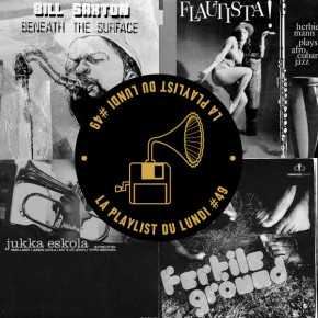 La Playlist du Lundi #49 : Brothers and sisters